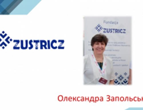 """Seminarium """"Komunikacja i praca zespołowa w instytucji edukacyjnej"""""""