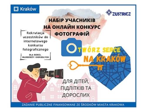 Konkurs! Otwórz serce na Kraków