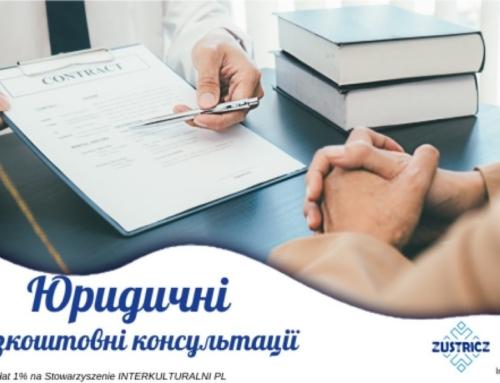 Bezpłatne konsultacje prawne (ONLINE)