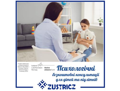 Bezpłatne konsultacje psychologiczne dla dzieci i nastolatków